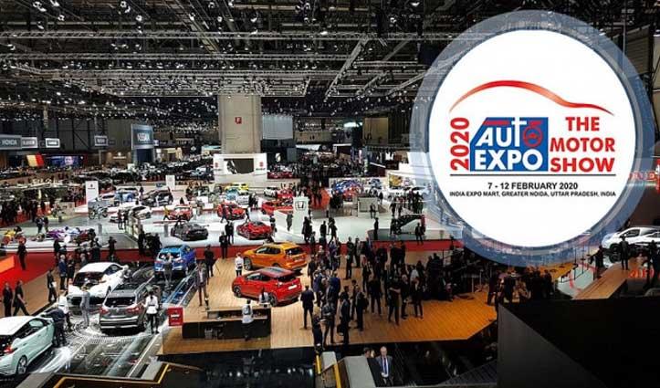 Auto Expo का दूसरा दिन रहा बेहद खास; पेश की गईं ये शानदार गाड़ियां