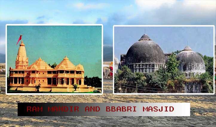 Ayodhya: मंदिर की तरह मस्जिद निर्माण के लिए भी बनेगा Trust, शरद पवार ने उठाया था सवाल