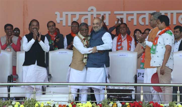 शाह की मौजूदगी में हुई बाबूलाल मरांडी की 'घर वापसी', JVM का BJP में विलय