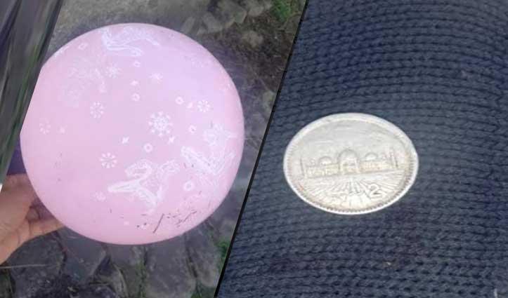 जुखाला में मिला पाकिस्तानी गुब्बारा, साथ बंधा था सिक्का- लिखी थी उर्दू भाषा