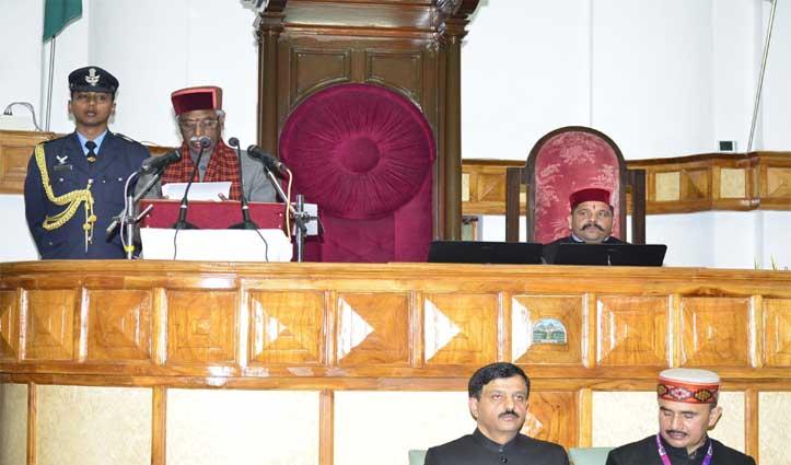 Budget session : राज्यपाल ने अपने अभिभाषण में धारा 370 को खत्म करने का किया स्वागत