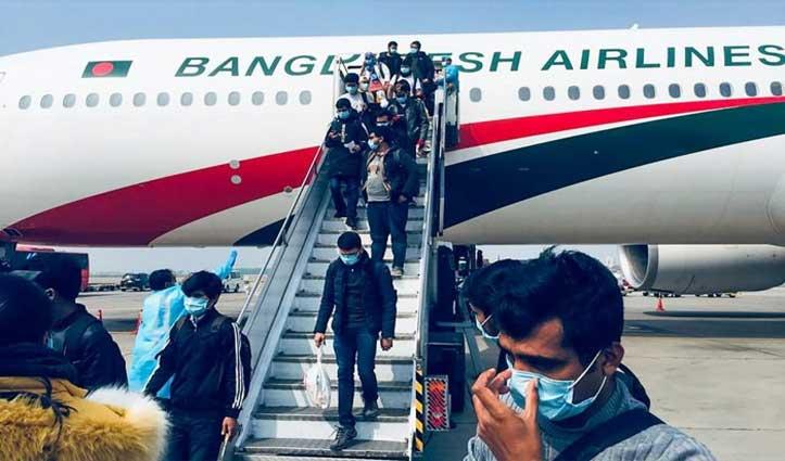 Coronavirus: चीन में फंसे 171 नागरिकों को वापस नहीं लाएगा बांग्लादेश, क्रू ने जाने से किया मना