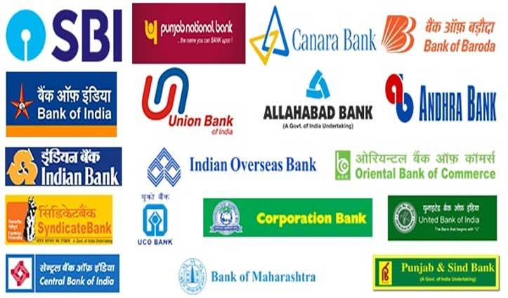 RTI से हुआ खुलासा: 9 महीने में 18 सरकारी बैंकों में हुई 1.17 लाख करोड़ की धोखाधड़ी