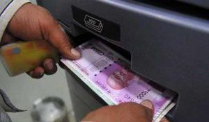 इस Bank के ATM में 1 मार्च से नहीं मिलेंगे 2000 के नोट, पढ़ें पूरी खबर