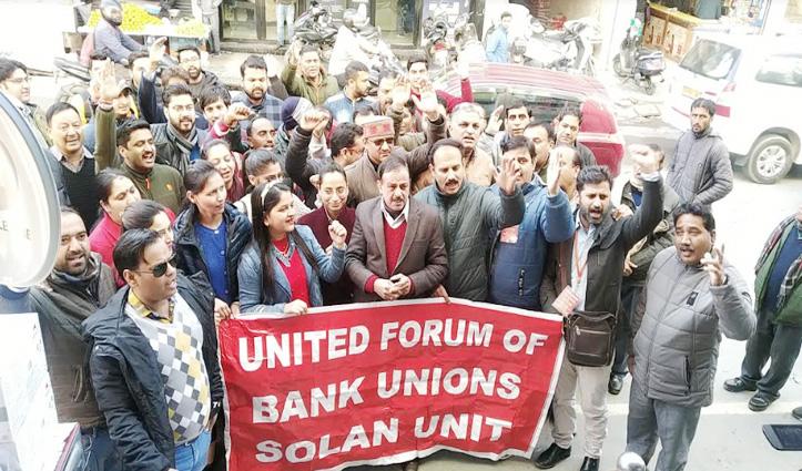 बैंक हड़तालः केंद्र सरकार के खिलाफ फिर गरजे Bank Employee