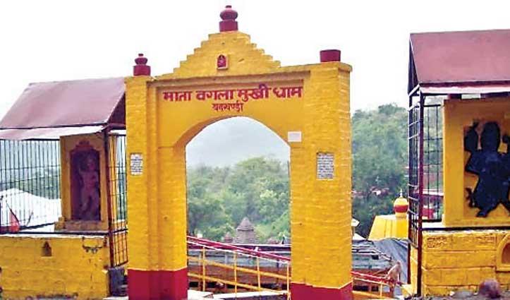 Baglamukhi Temple को ADB के तहत 3 करोड़ रुपये देने पर उठे सवाल