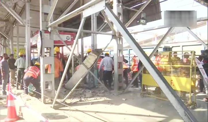 Bhopal railway station पर ओवरब्रिज की सीढ़ियां ढहने से दबे लोग, 8 पहुंचे अस्पताल