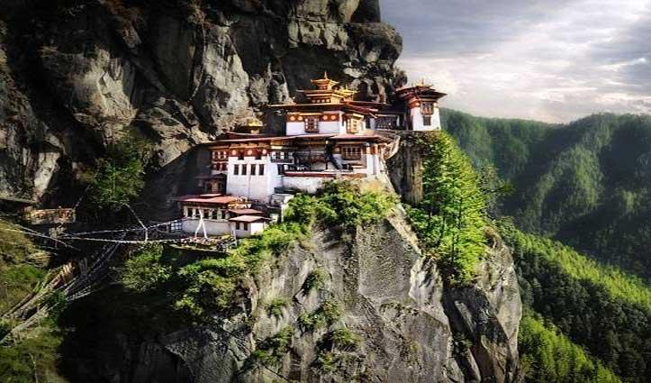 भूटान ने भारतीय पर्यटकों के लिए खत्म की Free Entry, जानें कितना लगेगा शुल्क