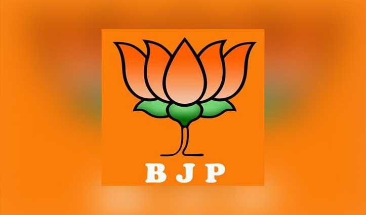 BJP ने जारी किया व्हिप, अपने सांसदों को दिया राज्यसभा में उपस्थित रहने का आदेश