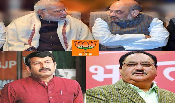 Delhi: प्रचार में अव्वल-रिजल्ट में फुस्स, जानें थोड़ी बढ़त और बड़ी हार पर क्या बोले BJP नेता