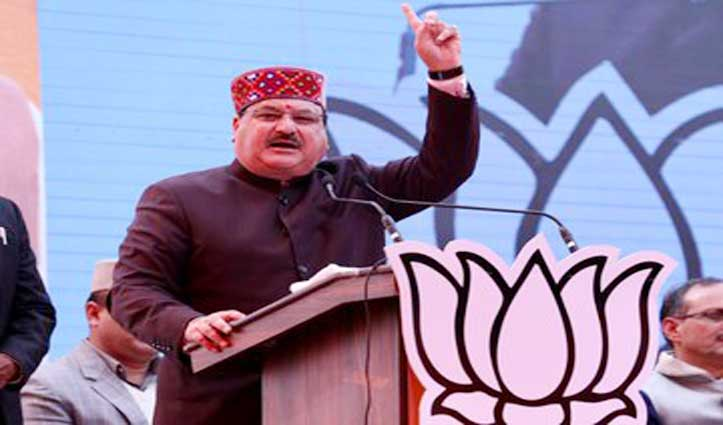 नड्डा बोले, BJP में गॉडफादर की नहीं काम करने वालों की जरूरत