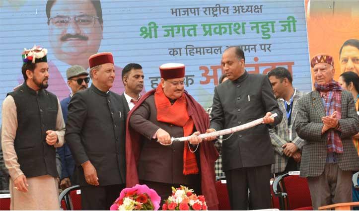 Jagat Prakash Nadda warmly welcomed by Himachal BJP unit