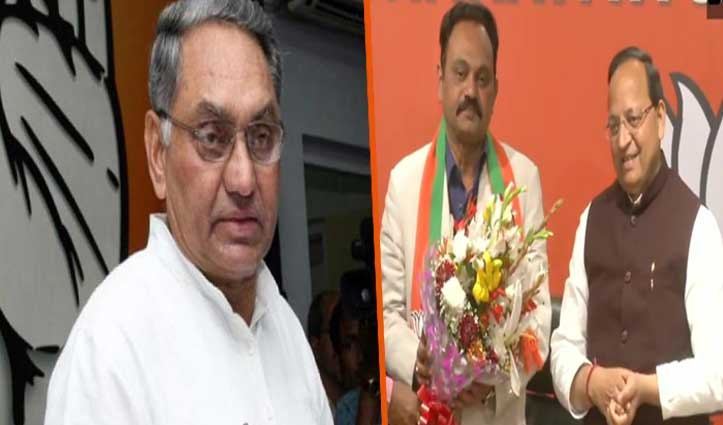 BJP में शामिल हुआ दिग्गज कांग्रेस नेता का बेटा, पिता बोले- मुझे जानकारी नहीं