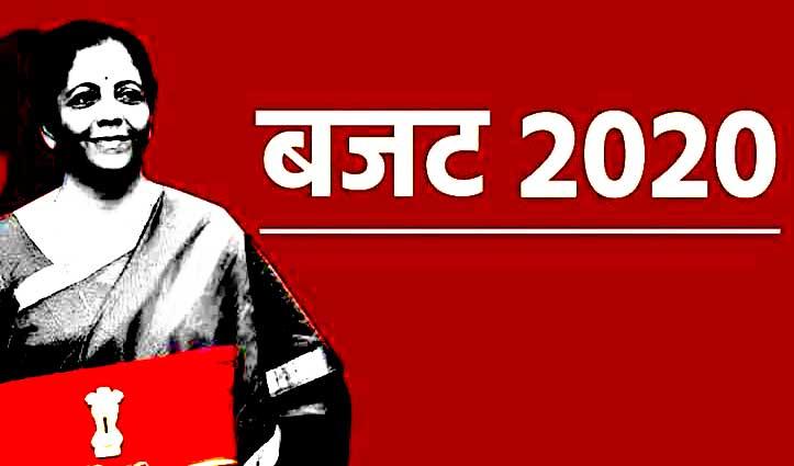 Budget 2020: एक खबर में जानें बजट में की गई सभी अहम घोषणाएं