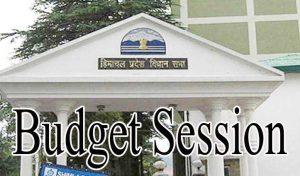 हिमाचल विधानसभा का बजट सत्र शुरू, Bindal कहां-किसके साथ बैठें, पढ़ें