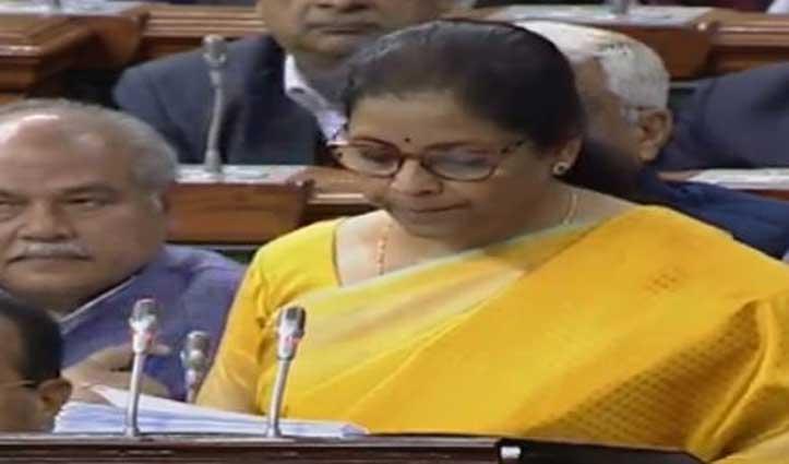 Budget 2020 live: वित्त मंत्री बोलीं तीन बिंदुओं पर फोकस – उम्मीदों का भारत, इकोनॉमिक डेवलेपमेंट और केयरिंग समाज