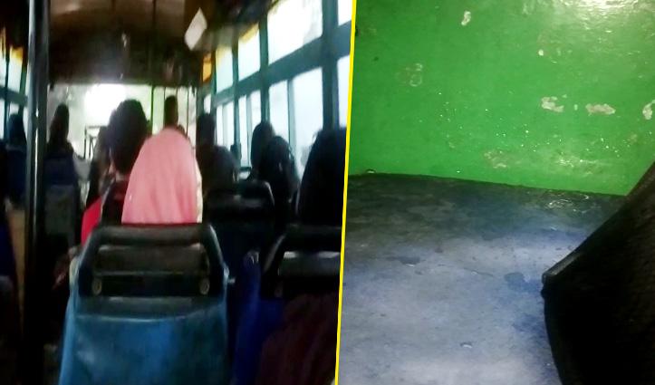 HRTC के हाल- सीटों पर गिर रहा बारिश का पानी, यात्रियों को परेशानी