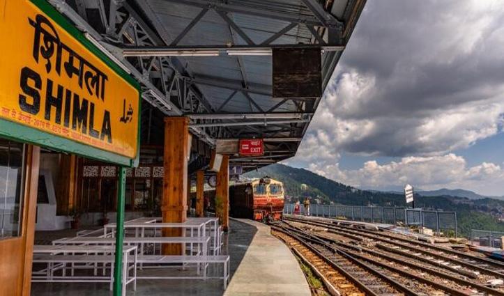 ये स्टेशन समुद्र तल से 2,075 मीटर की ऊंचाई पर है