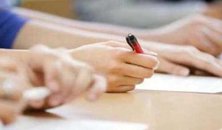 शुरु हुई CBSE की 10 वीं व 12 वीं की परीक्षाएं , इस बार 30,96,771 छात्र पंजीकृत