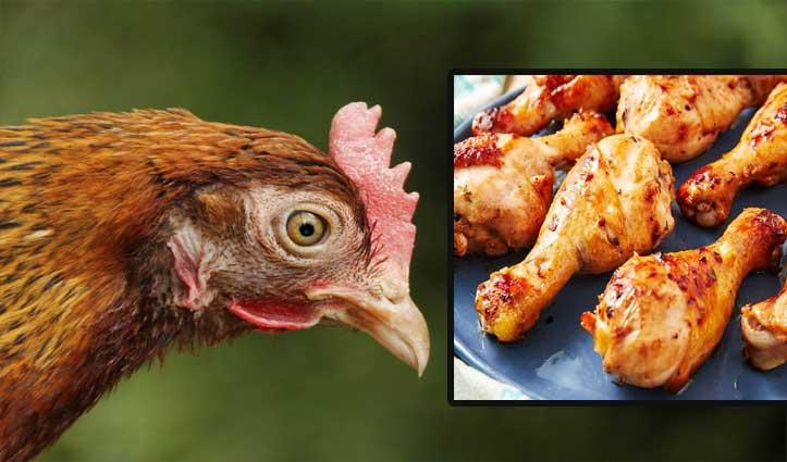 Coronavirus को लेकर फैली झूठी अफवाह से 35 रुपए किलो बिक रहा चिकन, जानें पूरा मामला