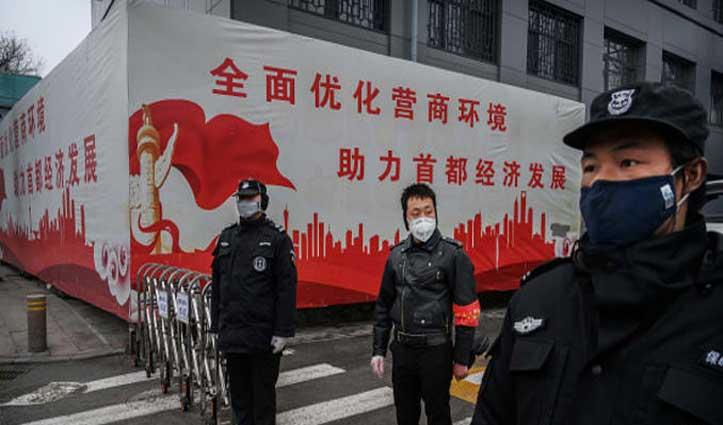 China की जेलों में Coronavirus के 500 से अधिक मामले आए सामने, कई अधिकारी बर्खास्त
