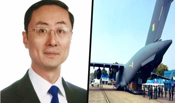 China: 15 टन सहायता लेकर पहुंचा भारतीय विमान, चीनी राजदूत ने कहा- हम आपके आभारी