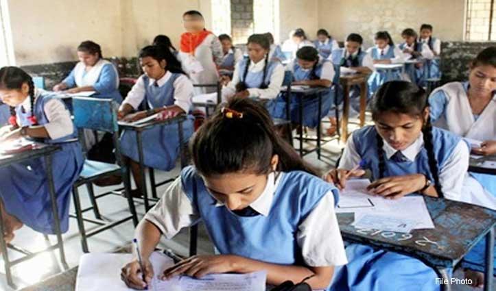 इस बार दो लाख 17 हजार 555 छात्र देंगे बोर्ड परीक्षाएं, 15 से Practical