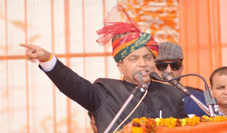 सीएम Jai Ram की तबीयत नासाज, PGI में भर्ती रहने के बाद शिमला लौटे