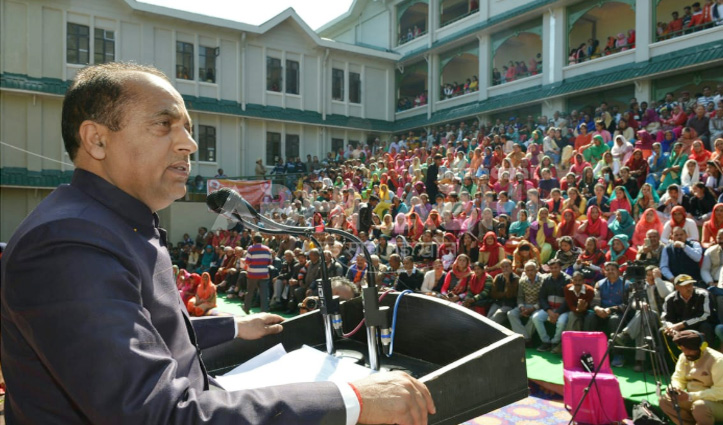 CM Announces New Education Block To Be Opened At Khundian