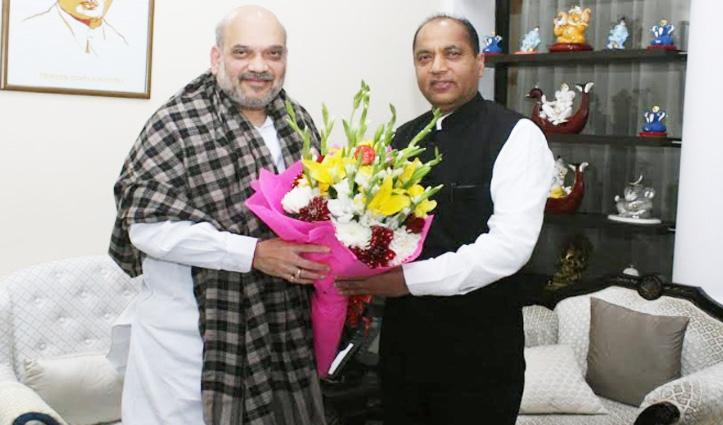 नई दिल्ली में शाह और Jai Ram की मुलाकात के क्या मायने, जानने के लिए पढ़ें खबर