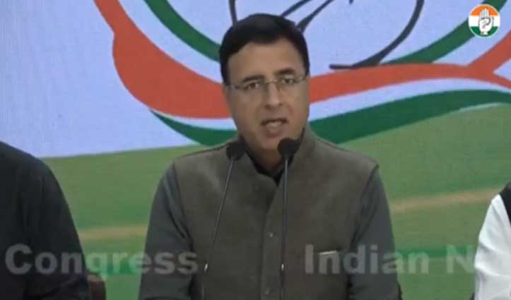 कांग्रेस ने पहले ही चेताया था, कुछ लोग दंगों वाली Delhi बनाना चाहते हैं'