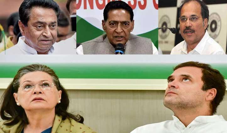 Delhi Results: शर्मनाक हार पर क्या बोले कांग्रेस के नेता, एक खबर में जानें