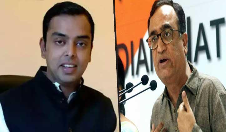 Congress में ठनी: केजरीवाल की तारीफ करने वाले देवरा से भिड़े माकन, मिला जवाब