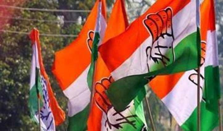 Himachal में Congress को मिले 11 और Blockअध्यक्ष, राठौर ने जारी की दूसरी सूची