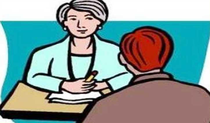 कौशल विकास कार्यक्रमों के लिए उम्मीदवारों की छंटनी 6 से, जानिए कहां होगी Counseling