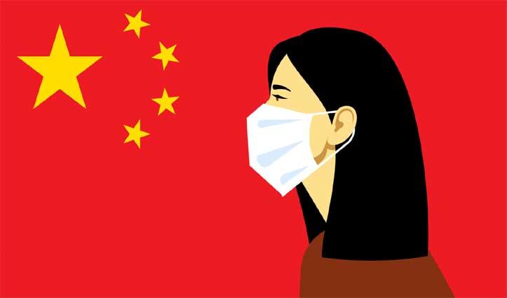 बड़ी समस्या का छोटा हिस्सा: चीन में Coronavirus से एक दिन में दर्ज हुईं सर्वाधिक मौतें