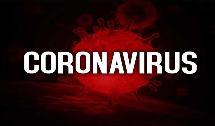 Coronavirus से भारत में दूसरी मौत, दिल्ली में महिला ने तोड़ा दम