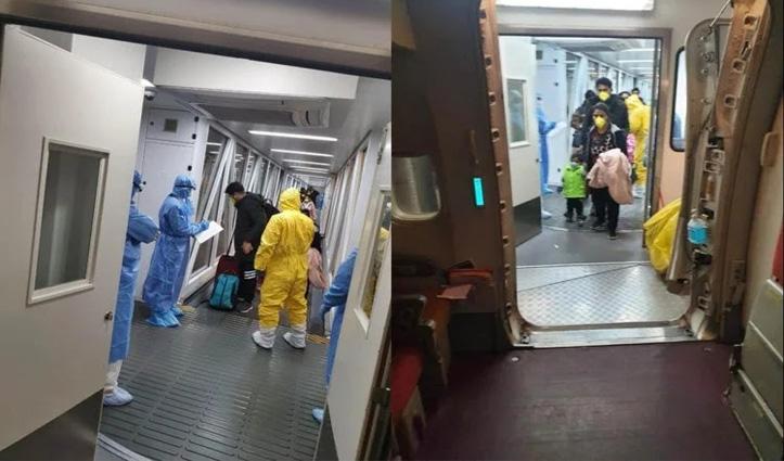 Corona virus : दिल्ली पहुंचा भारतीयों का दूसरा जत्था, मालदीव के सात नागरिक भी शामिल