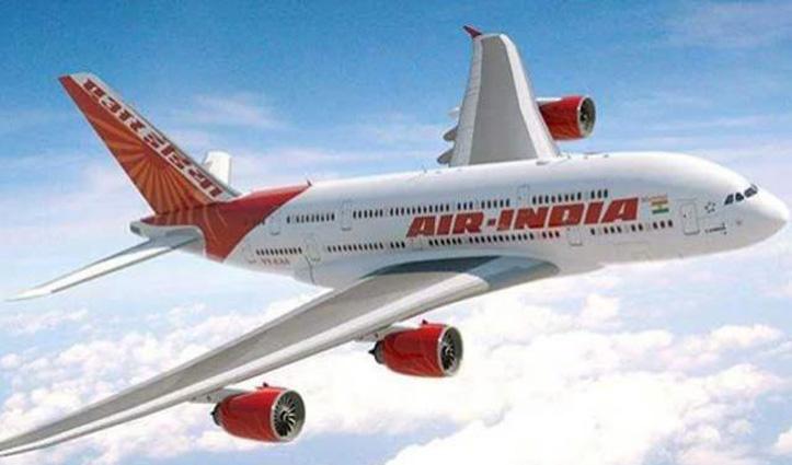 कोरोना वायरस : Air India ने चीन जाने वाली Flight पर लगाई तीन महीने की रोक