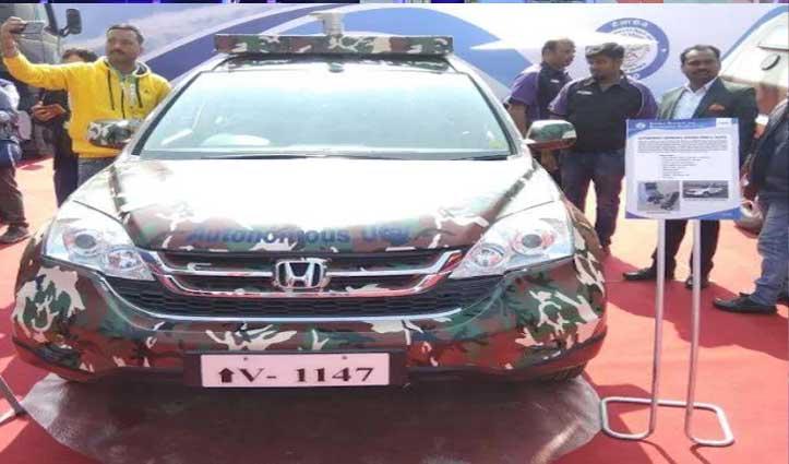Defence Expo 2020 : भारतीय सेना की ताकत बनेगी बिना ड्राइवर की ये गाड़ी
