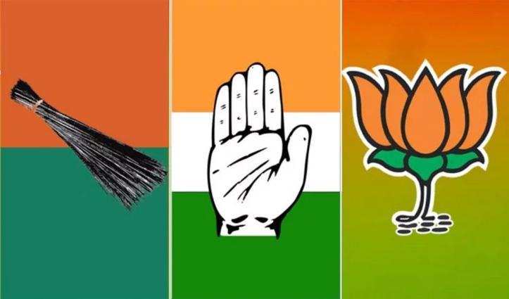 Delhi Election: थमा चुनाव प्रचार का शोर, अब 8 फरवरी को होगा मतदान
