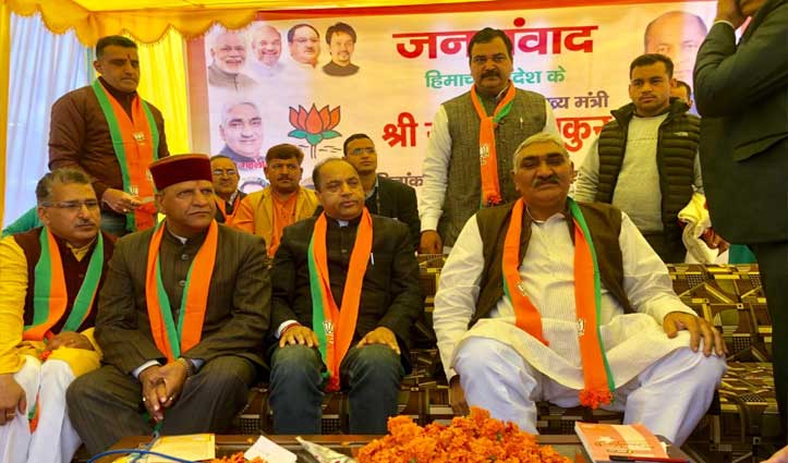 Jai Ram said, Development in Delhi during last five years was at stand still