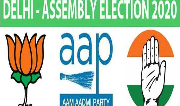Delhi Elections:आज शाम से थम जाएगा प्रचार, अब डोर टू डोर होगा कैंपेन