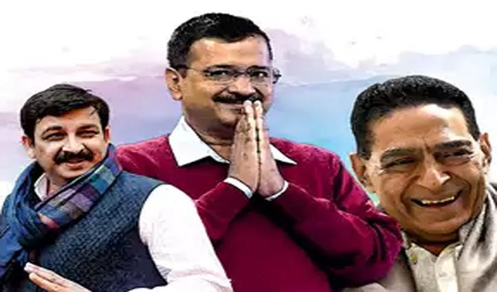 Delhi Election Result Live : रुझानों में 'आप' को प्रचंड बहुमत, Congress शून्य पर