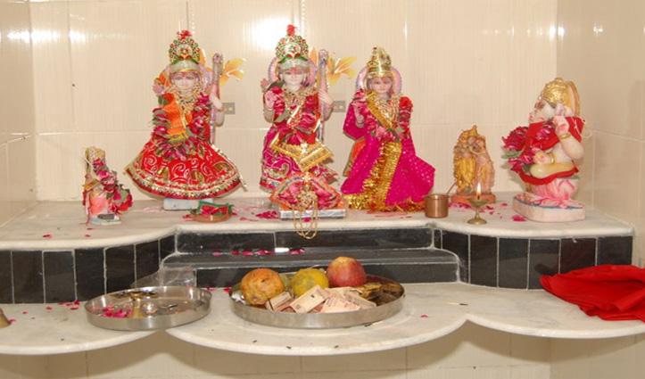 मंदिर में इस दिशा में रखेंगे भगवान की मूर्ति तो परिवार में बनी रहेगी सुख-शांति