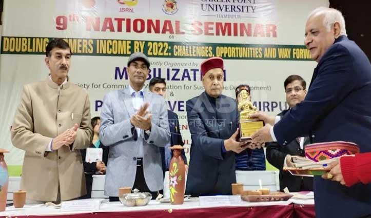 करियर प्वाइंट यूनिवर्सिटी में Dhumal ने गिनाई अपने कार्यकाल की उपलब्धियां, जाने क्या बोले