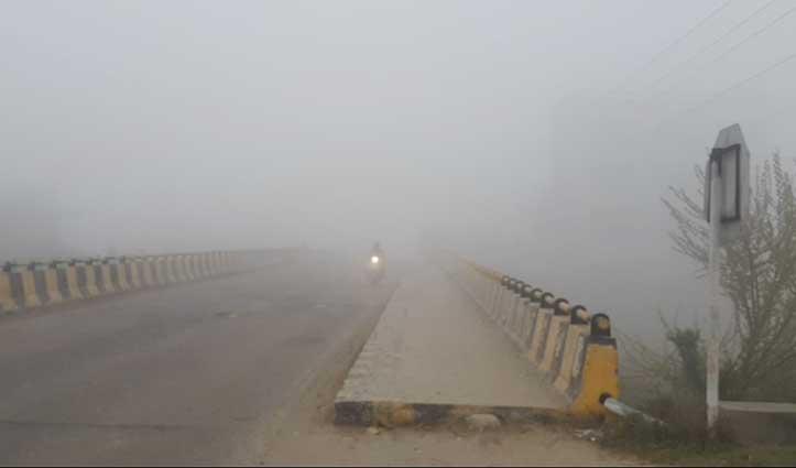 मौसम ने ली करवट: Una में कोहरा छाने से ठंड बढ़ी