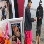 कुत्ते की अस्थियां गंगा में विसर्जित करने के लिए New Zealand से भारत आया शख्स