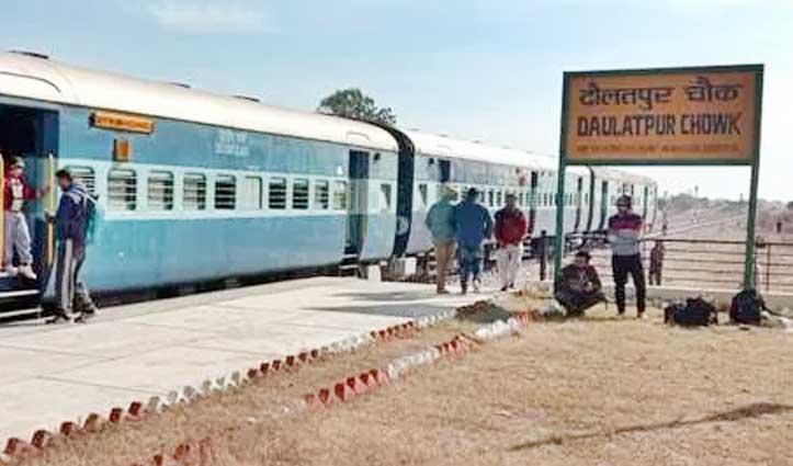 रेलवे ने Holi पर Himachal को दिया तोहफा, दौलतपुर चौक से जयपुर के बीच दौड़ेगी Train