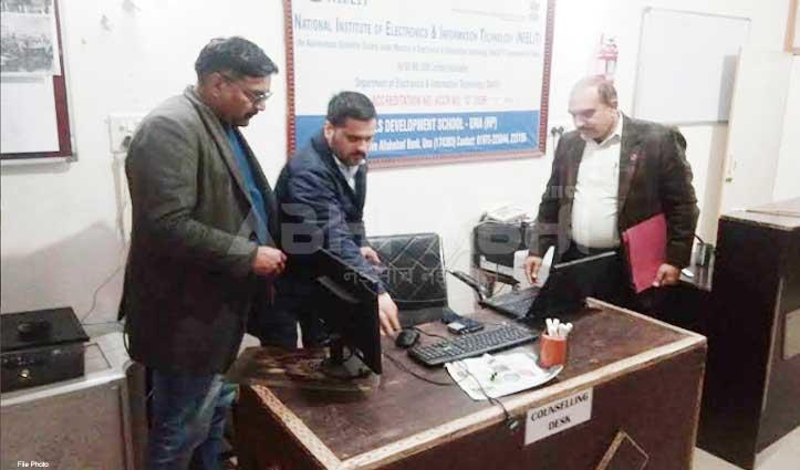 स्कॉलरशिप घोटालाः CBI टीम की Una में फिर दबिश, की पूछताछ